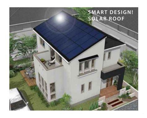Glホーム、太陽光発電設置資金25万円/kw支援キャンペーン 住宅・不動産ニュース:企業・団体:新建ハウジング