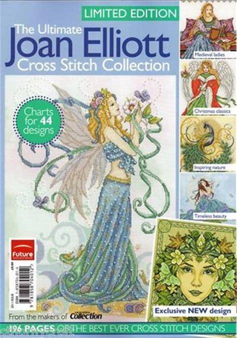 ultimate joan elliott cross stitch collection  joan