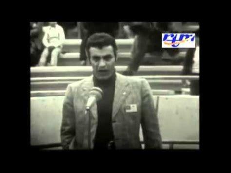Saat laga malaysia u19 vs tajikistan u19 terjadi pelanggaran yang cukup keras dari pemain malaysia, hingga membuat pemain. Iran U19 Vs Malaysia U19 (1973 AFC Youth Championship ...