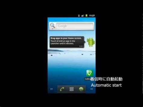 scary phone numbers to call scary phone number to call for android
