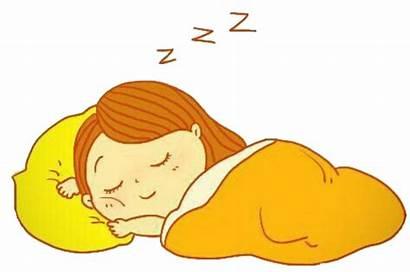Sleep Nap Clipart Transparent Animated Cartoon Clip