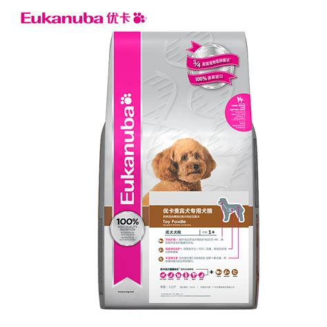 national mail eukanuba eukanuba expensive bin taidi