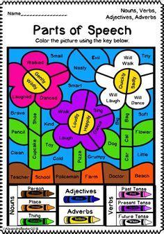 parts  speech color  code grammar worksheets