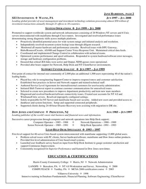 desk technical support resume