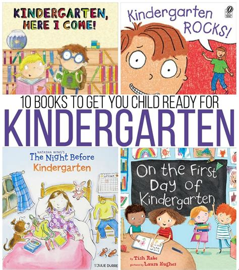 10 Books On Getting Ready For Kindergarten #backtoschool