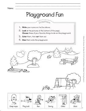 playground fun    printable lesson plans