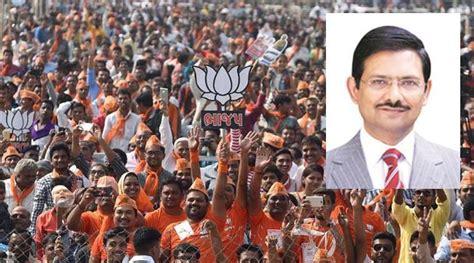 Gujarat chief secy: Farm distress, unemployment led to ...
