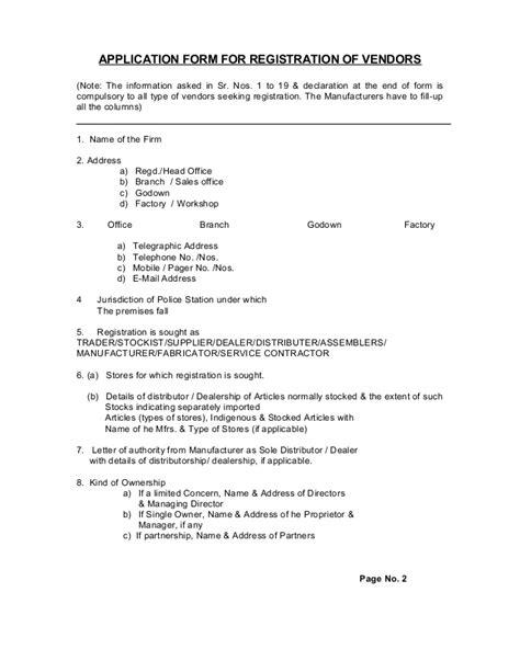 application form  registration  vendors