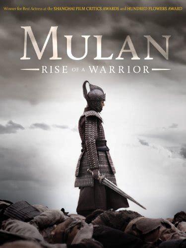 amazoncom mulan rise   warrior english dubbed