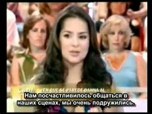 Danna Garcia habla de Mario Cimarro rus sub.wmv - YouTube