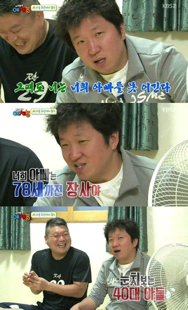 """Best j.k.benz 40 분 전. '예체능' 정형돈, 강호동 아들에 경고…""""반항하면 너 사달 난다 ..."""