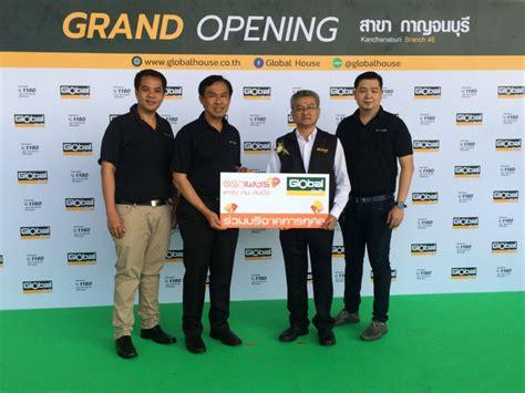 BoxKao: 'ตราเพชร' ร่วมยินดีโกลบอลเฮ้าส์เปิดสาขากาญจนบุรี