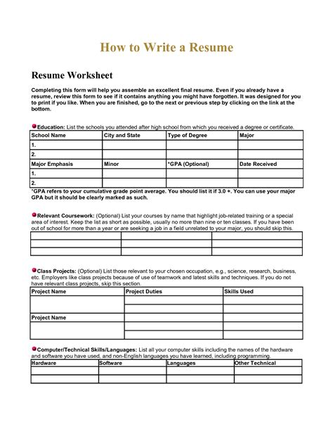 high school resume worksheet using your academic