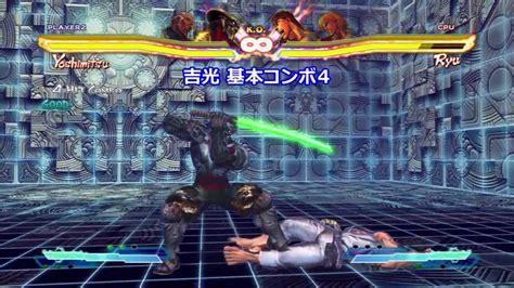 Street Fighter X Tekken Yoshimitsu Basic Combo Youtube