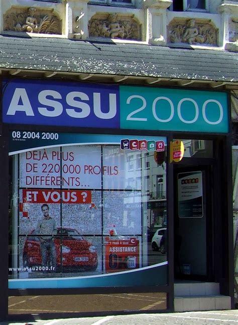 siege assu 2000 assu 2000