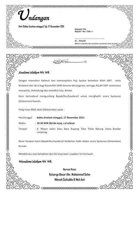 contoh undangan syukuran kantor  contoh isi undangan