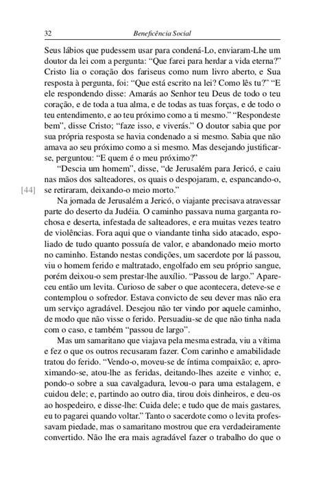 bred si鑒e social beneficência social