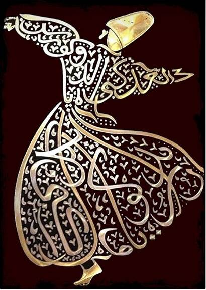 Calligraphy Dervish Arabic Whirling Islamic Painting Islam