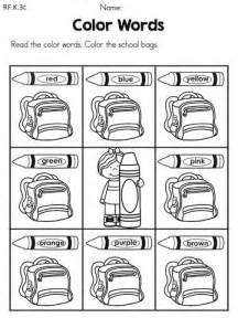 best 25 kindergarten language arts ideas on pinterest kindergarten reading activities