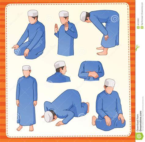 outil cuisine 3d position de prière musulmane illustration de vecteur