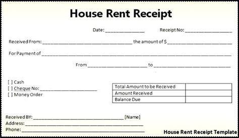 petrol bill receipt format rent receipt maker kinoroomub