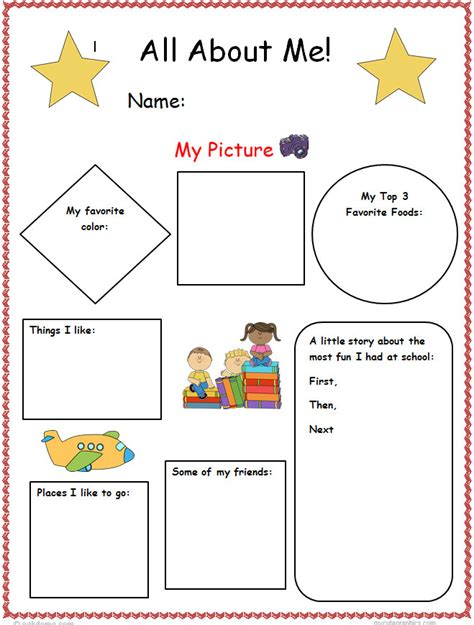 All About Me Common Graphic Organizer K 5 Computer Lab