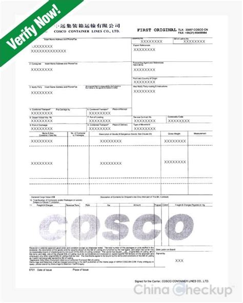 Maersk Line Bill Of Lading Tracking by Bill Of Lading House Master China Checkup
