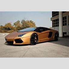 Lamborghini Aventador Prism Gold Global Wallpapers