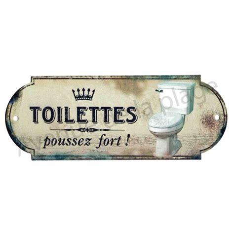 plaque de porte toilettes poussez fort deco wc pas cher