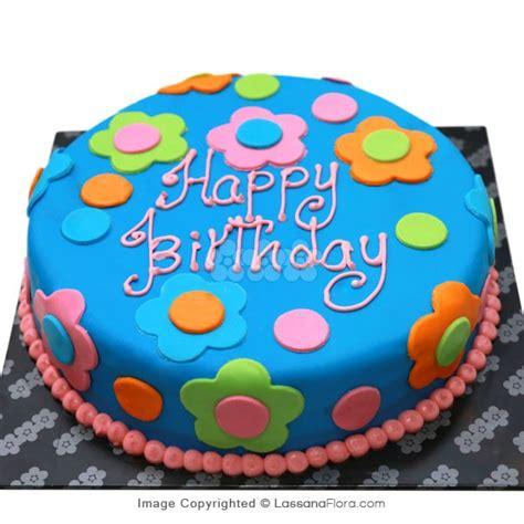nursery for boy lassana birthday cakes delivery in sri lanka
