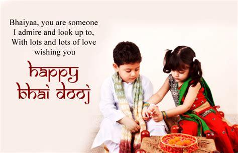 happy bhai dooj sms shayari  hindi english wishes