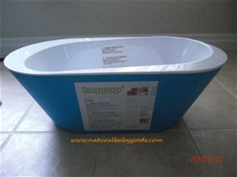 hoppop bato bath tub hoppop bato bath tub review and giveaway ends 9 26 us can
