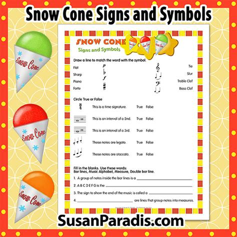 snow cone signs and symbols a vocabulary worksheet