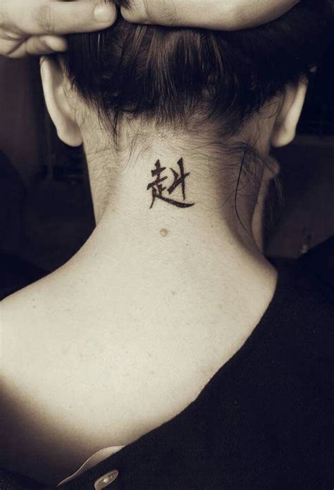 japanese kanji meaning strong  brave  minute