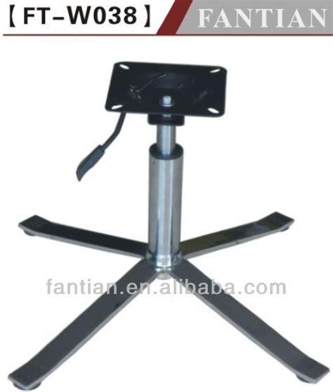 base de chaise de bureau en acier pieds de meubles id de produit 500002181869 alibaba
