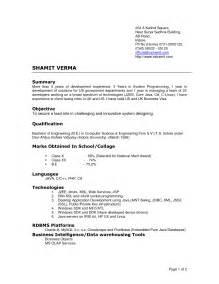 primary resume 2014 resume format graduate resume