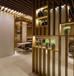 Wooden Screen Room Divider