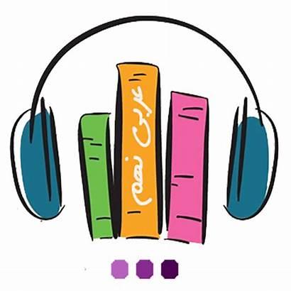 Audiobooks Listen Better Ever Audio Audiobook Hcpl