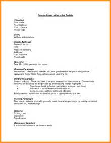 Letter Headers Examples Pictures To Pin On Pinterest