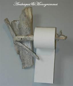 Meuble En Bois Flotté : best salle de bain bois flotte images amazing house design ~ Preciouscoupons.com Idées de Décoration