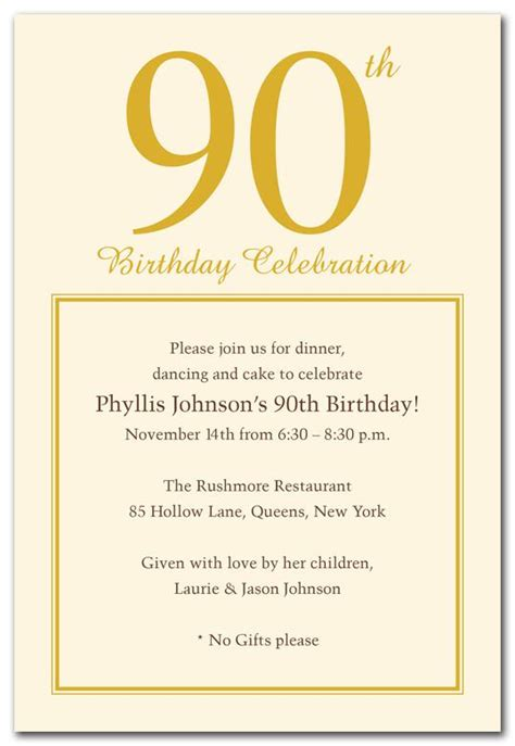 birthday invitations tips sample templates
