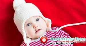 Лекарства при лечение повышенного внутричерепного давления у взрослых