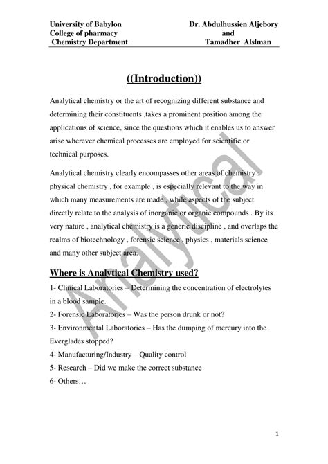 practical analytical chemistry