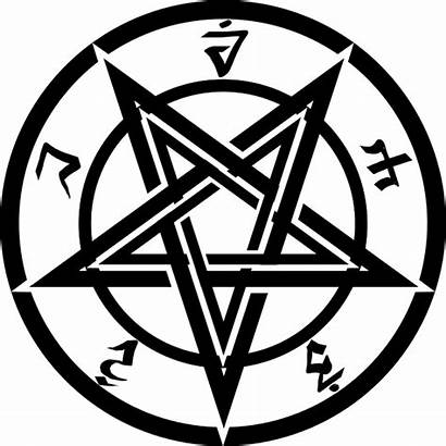 Symbols Satan Temple Invoking Script Called