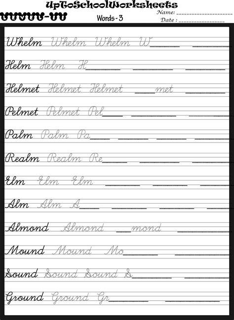 handwriting worksheets  preschools playschools