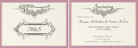 Ameen Ceremony Invitation Cards In Urdu Infoletterco