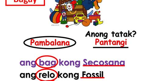 agosto 12 14 kategorya at uri ng pangngalan