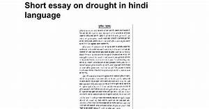 Essay Of Newspaper Essay On Drought And Floods In Indian Essays About Democracy How To Write A Business Essay also High School Scholarship Essay Examples Essay On Drought Buying A Descriptive Essay For College Essay On  Buy Essay Papers