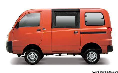 Van Cars : Mahindra Maxximo Minivan Launched