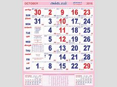 Monthly Calendar in Tamil 2016 –October